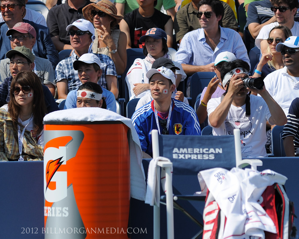 Nishikori fans find seats close to the action